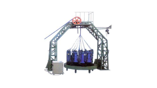 Halat Örme Makinesi KBL12-720