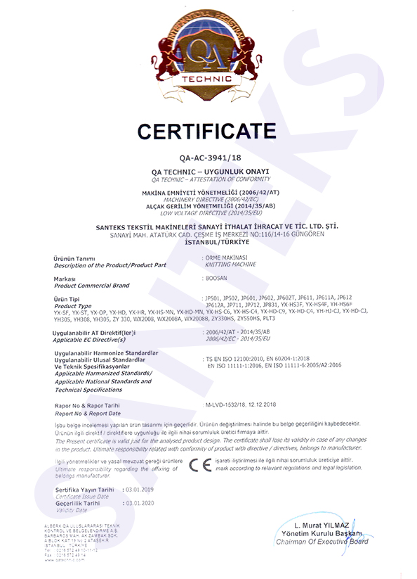 Knitting Machine Certificate