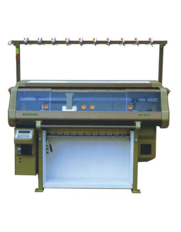 Mini Jacquard Single Head Collar Machine JP601