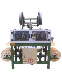 Tel ve Kablo Örme Makinesi 110-16T-2