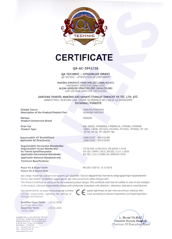 Weaving Machine Certificate