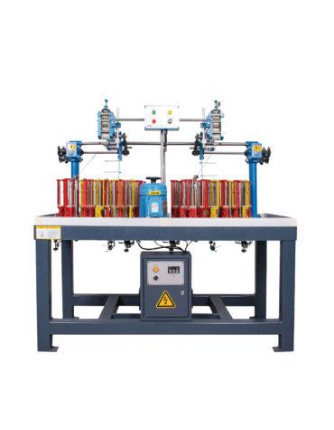 Yüksek Hızlı Özel Örme Makinesi - XH90-46-2